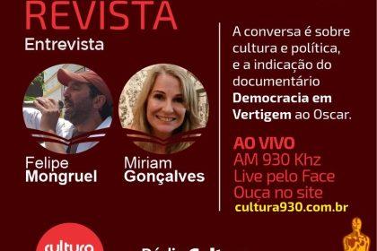 Divulgação / Rádio Cultura